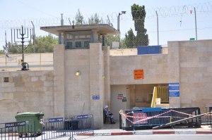 Rachel's Tomb, Bethlehem