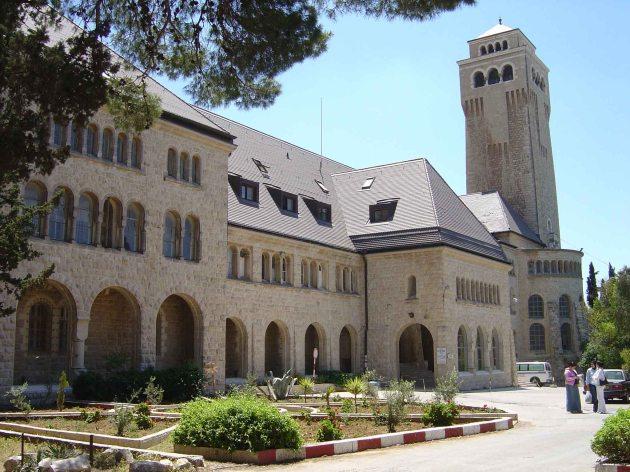 Augusta Victoria Arab (Lutheran) Hospital in Jerusalem