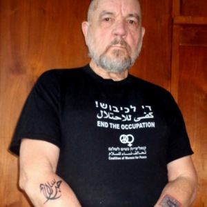A shirt purchased in 2003 for the weekly vigil in Jerusalem of the Women in Black