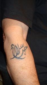 My tattoo in Arabic