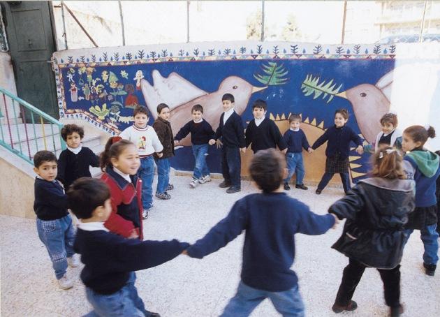 Children of Rawdat El-Zuhur