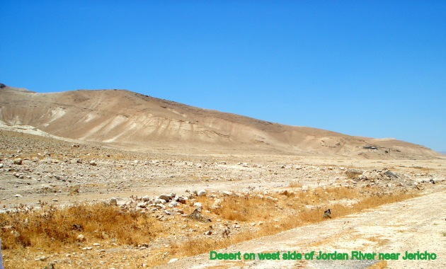 The Desert of the West Bank, near Jericho, in Palestine; photo by Harold Knight, Summer, 2008.