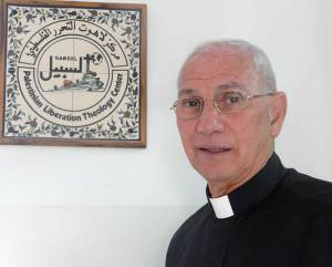 The Rev. Naim Ateek